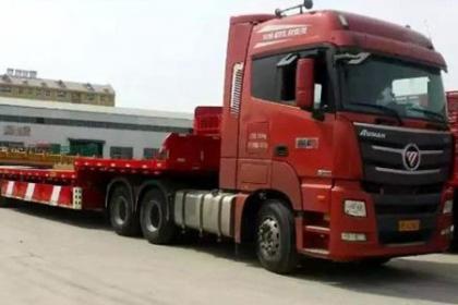 中小型货物整车运输